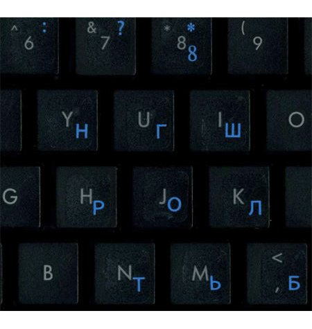 Transparent with blue symbols Keyboard stickers - Russian alphabet