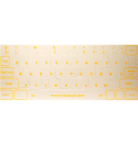 Transparent with yellow symbols Keyboard stickers - Russian alphabet