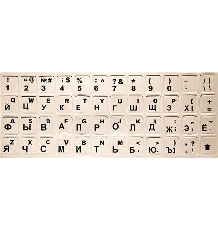 Analoog Aku BL-4UL - Nokia Asha 225