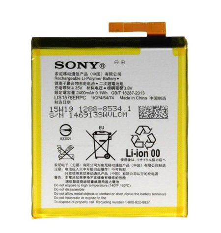 Analoog Aku LIS1576ERPC - Sony Xperia M4 Aqua, E2303, E2306, E2312, E2333, E2353, E2363